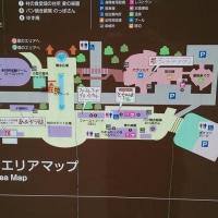 #191 -'17.    道の駅 うつのみや ロマンチック村