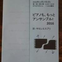 かんたんプログラム印刷♪