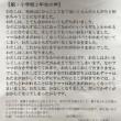 福島第一原発事故避難者の実情