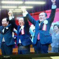 日本共産党第27回党大会始まる。事務所でリアルタイム視聴しました。