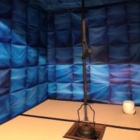 坪井康弘 仮説的な複合体・たとえば茶室 Exhibition Tsuboi Yasuhiro