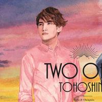 """【10/05】""""東方神起"""" 久々のリリース!!リミックスアルバム『Two of Us』配信開始!"""