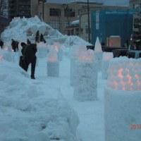 終わってしまった「雪あかりの路」 今更のご報告^^;