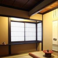 日本の美を伝えたい―鎌倉設計工房の仕事 237