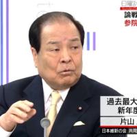 中川緑アナ・2017/3月以降出演予定