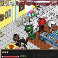 ゾンビカフェの緑ゴジラ