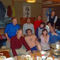 八雲BB山荘忘年会と磐石岳(496m)