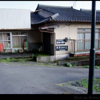 七里田温泉でアワワワワ!