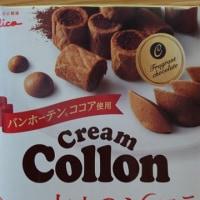 クリームコロン大人のショコラ