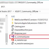 おやぢチップス (72) : Visual Studio 2017 オフライン インストーラー体験記