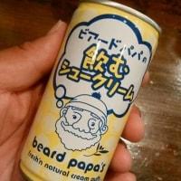 [三遊亭鬼丸師匠が福生に来るとよ!!^^]