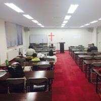 兵庫カリスマ聖会