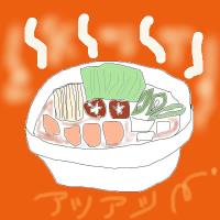 お鍋ぐつぐつ   ヽ(^○^)イタダキマース!!