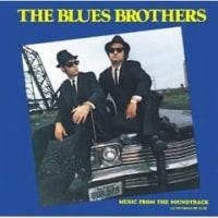 今週の一枚 Original Soundtrack / The Blues Brothers