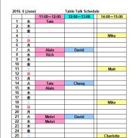 2016年6月テーブルトーク講師予定表