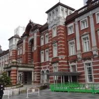 東京③-東京駅・皇居・国会議事堂