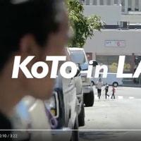KOTO in LA ft Leo Takayama,Issei Morinaka,Keyaki Ike