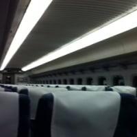 新幹線ガラガラです。