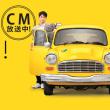 『1DAY保険』(24時間単位型自動車運転者保険)も私共にお任せ下さい!