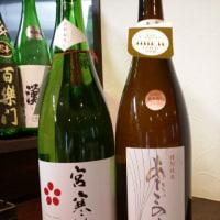 北海道・東北の日本酒 其の31