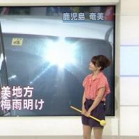 ナゾ多きテレ朝「スーパーJチャンネル」の美人お天気キャスター・今村涼子