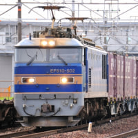 EF510-502