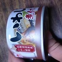 2缶め。いわし味付けも美味しい。