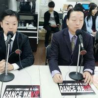 社交ダンスのラジオ番組『DANCE WAVE』