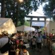 町内夏祭り 終わる
