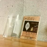 【アンジェ】のガラスジャー風ジッパーバッグがかわいい♪
