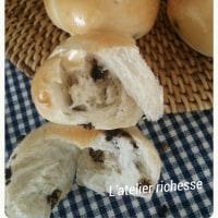 ホシノ酵母でチョコチップパン