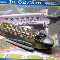 Ju-52 始める