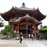 西国第九番 南円堂