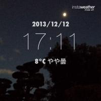寒くなりました
