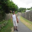 旅に暮らす@沖縄