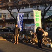 1月18日 本日は矢川駅北口で朝の市政報告を行いました
