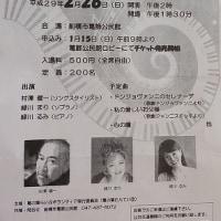 公民館でのオペラ公演