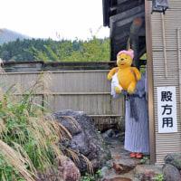 プーさん 長野県北安曇郡小谷村 姫川温泉 ホテル白馬荘に行ったんだよおおう その8