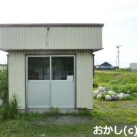 2016年12月5日 「朱文別駅 廃止」です !