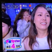 本日のどさんこワイド「奥さんお絵かきですよ!」結果は…2017.2.20