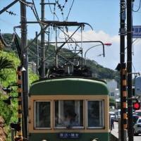 江ノ電乗ってきました