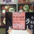 """15日は""""黒田記念日"""""""