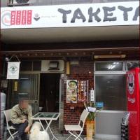 竹田名物ごまうどん<正ちゃんの紅葉狩り10★旅行記リンク>