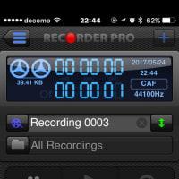 レコーダーアプリ