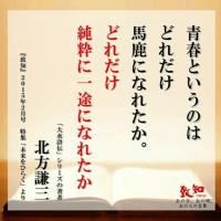 TG vs桐陽高、門池中学、富士高