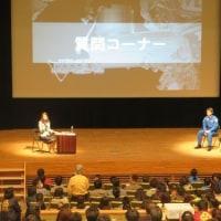 大西卓哉宇宙飛行士ミッション報告会 in 宮城県仙台市