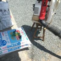 うまい米つくりへの挑戦、登熟向上資材の投与