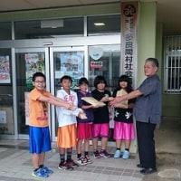 募金活動(各種団体への寄付)
