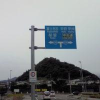 ツール・ド・富士 (1日目)