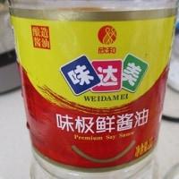 「中国で素麺」No.1987